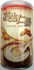 泰山ブランド ピーナッツスープ (花生仁湯)