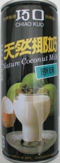 巧口ブランド ココナッツミルクジュース (椰子乳)