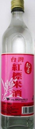 台湾 米酒