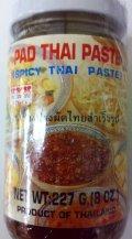 3CHEF'S パッタイペースト (PAD THAI PASTE)