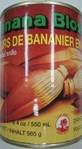 COCKブランド バナナブロッサム (HUA PLEE KRAPONG)