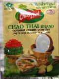 CHAO THAI ブランド ココナッツパウダー (KATI PHONG)