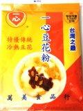 台湾 豆花パウダー