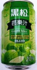 黒松ブランド グァバジュース (芭楽汁)