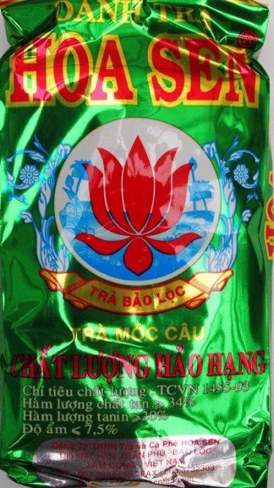 画像1: 蓮茶