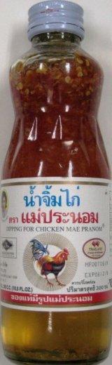MAE PRANOM ブランド スイートチリソース (Sốt Chua Ngot)