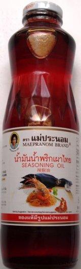MAE PRANOMブランド タイラー油 (NAM MAM NAM PRIK PAO)