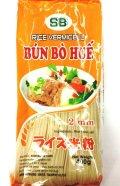 ブンボッフェー   Bún Bò Huế
