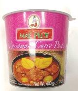 MAE PLOY ブランド マサマンカレーペースト (MASSAMAN CURRY)