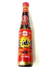 大同ブランド 醤油膏 (台湾とろみ醤油)