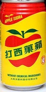 蘋果西打 (アップルサイダー)