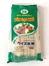 ベトナム ビーフン BUN GAO KHO