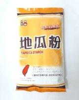 台湾産 地瓜粉