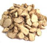 大容量 沙姜 (山奈) [(1kg) [500g×2袋]]