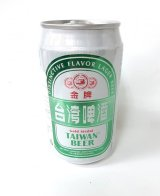 台湾ビール (金賞)