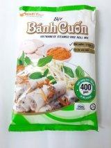 蒸し春巻きの粉    Bôt Bánh Cuôn